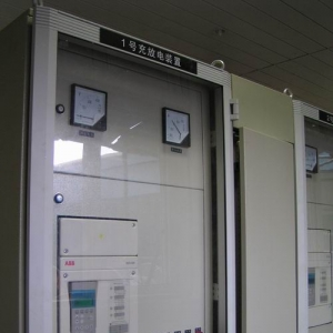 Four Sets of DC Power System for Zhejiang Zhenhai Power Plant